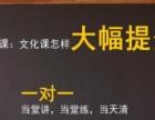 北京2018年高考全日制封闭脱产复读班-中低分复读
