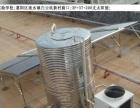 中央空调及相关设施的施工与安装