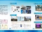 上海浦东川沙监控摄像头安装安防--旺国智能弱电领航品牌