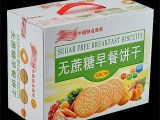 鄭州專業包裝紙盒彩盒紙箱