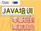 怎么學編程序?java軟件開發入門-北大青鳥重慶艾替