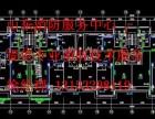 青岛市专业承包消防改造工程 消防资质使用