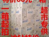 蓝月亮洗衣液3KG瓶装薰衣草亮白增艳洁净机洗超市正品批发包邮
