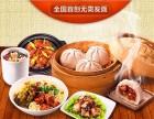 潮州面食店加盟,全方位指导,10-15平可开店