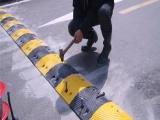 減速帶鑄鋼橡塑橡膠緩沖帶5cm