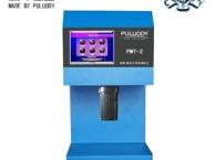 PMT-2液体颗粒度分析仪