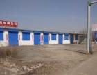 出租经济区比亚迪厂区南2公里辛村太太路旁门面及厂房