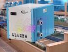 供应福田市场的酒店海鲜机, 养殖场冷水机,水族制冷机