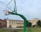 北流市篮球架多少钱,玉林北流篮球架价格,北流市供应乡村篮球架