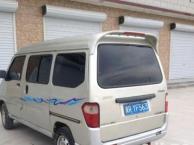 昌河爱迪尔 2009款 1.0 手动 标准型-个人车,油气两用,