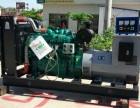 乐东发电机组回收 乐东回收发电机组