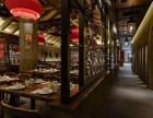 雅鼎公装-中餐厅装修设计的灯光照明干货知识