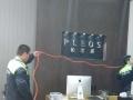 南京专业除甲醛 新房旧房新公司 安全持久