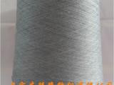 针织大圆机专用纱线色纺纱 纯涤麻灰纱32支纱线 现货