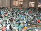 萝岗旧电池专业回收,广州收购电池厂家