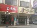 大信 小榄镇新永路62号临街商 商业街卖场 80平米
