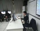 西安乌托邦电脑培训平面设计淘宝美工PS CAD