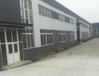 航空港3000平米行车厂房出租