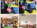 良渚文化村精灵在线九月份日托班开班啦!