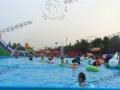 移动水上乐园游泳嬉水的好地方