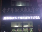 9成新LED出售