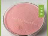 草莓汁粉原料SC源頭壹貝子廠家直供易溶解流動性好草莓粉