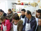 长沙厨师专业培训早点免费培训特色小吃学校