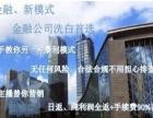 金蓉公司转型、外汇、商城现、货招商、非金蓉