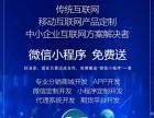 浙江合界网络科技有限公司