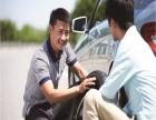 惠州轮胎专卖/补胎换胎店铺/近距离流动补胎