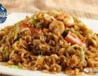 齐齐哈尔中式快餐加盟