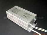供应金卤灯/钠灯70W小体积铝合金电器箱