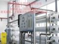 矿泉水处理设备 矿泉水处理机器 矿泉水处理设备厂家
