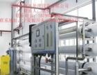 桶装水生产线桶装水生产设备桶装水灌装机