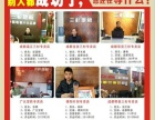 仁寿县品牌木地板加盟代理三杉地板招品牌地板专卖店