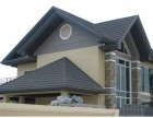 新型瓦 成都厂家直销金属瓦彩石瓦新型瓦屋面瓦
