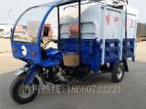 摩托三轮挂桶式垃圾车多少钱一台