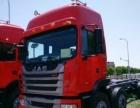 江淮格尔发新货车 降价万元促销,送油卡。可贷款
