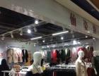 转让清河天兰天尾货二层53平米服装店