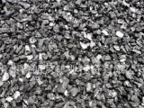 贵州朗月集团直销精品低硫洗选煤2-4