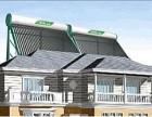 嘉定区唐行镇嘉行公路太阳能热水器维修安装不显示维修