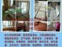 外墙清洗,单位保洁,居家保洁