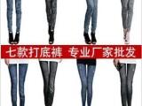 【韩版批发】女款仿牛仔打底裤|夏季薄款韩版显瘦弹性好铅笔裤