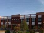 三门峡产业集聚区 企业工园 标准厂房