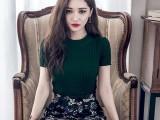 4块女装韩版针衫织背心短袖 明星同款女装背心T恤 物流代收