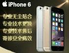 北京天通苑西三区手机维修换屏上门服务苹果,三星乐视华为等
