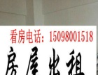 出租黄州东坡小区两室一厅精装修拎包入住500月