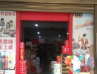 霞浦大沙工业区 百货超市 其他