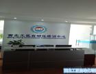 西安西门子PLC高级培训费用 HMI面板