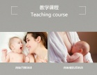 在贵州,怎么样开一家母婴培训学校或者母婴店